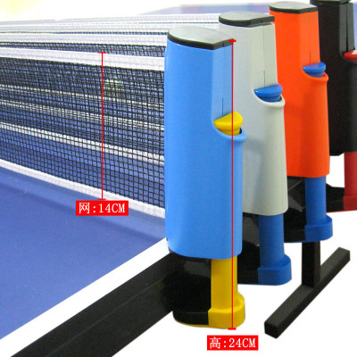 闪电客便携式乒乓球网架自由伸缩含网乒乓球网乒乓桌架兵乓球网