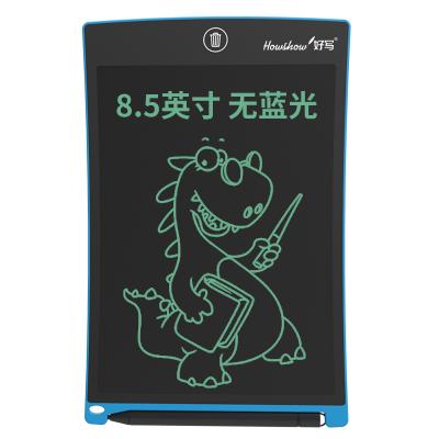 好寫(howshow) 8.5寸光能小黑板無塵 兒童涂鴉繪畫板 液晶手寫板 商務草稿板 手繪板電子畫板 H8S 藍色
