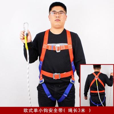 曉夢雅(xiaomengya) 安全帶高空作業全身戶外施工保險帶五點式安全裝雙鉤安裝 歐式單小勾3米