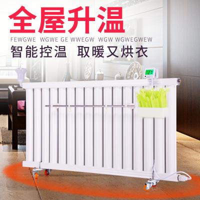 加热水电暖气片纳丽雅家用加水电暖器注水电暖气取暖器加湿器Naliya 自动调节款12柱