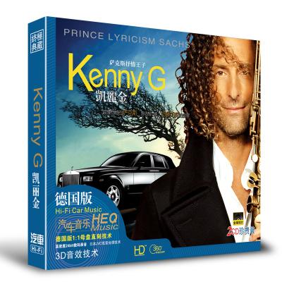 正版汽车载CD轻音乐凯丽金萨克斯名曲回家黑胶光盘碟无损音乐唱片
