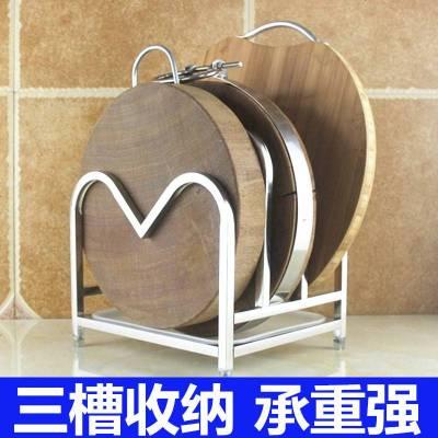 砧板架收納架架案板不銹鋼菜板架粘板切廚房刀板放菜板架子鍋蓋架