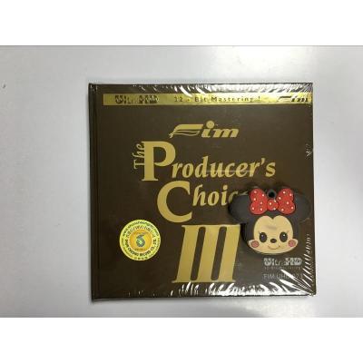 FIMUHD073 声霸3 THE PRODUCTER'S CHOICEIII UHD
