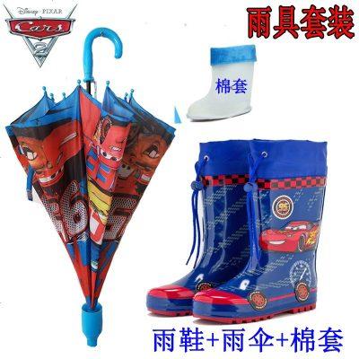儿童雨鞋雨伞套装男童宝宝卡通雨靴麦昆汽车男孩学生水鞋胶鞋套鞋