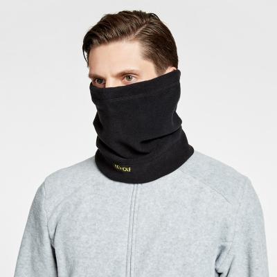 公狼抓绒围脖冬季加厚脖套保暖套头帽骑行面罩多用途