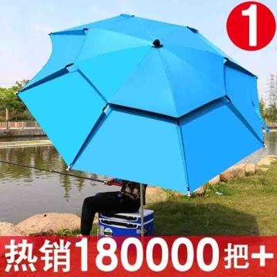 釣魚傘新款2.2米萬向加厚防曬防雨垂折疊戶外遮陽漁具雨傘