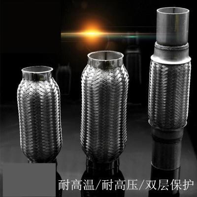 適用于汽車網套消聲器管排氣連接軟管減震雙層防爆軟管波紋管排氣管WORMS 50X200