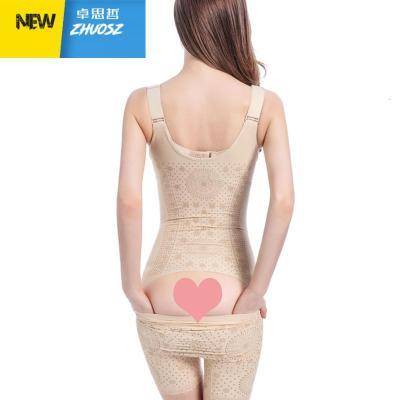 無痕連體塑身衣收腹束腰提臀女士產後塑形美體束身后脫式  卓思哲