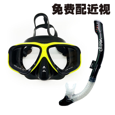 希途Citoor潛水鏡潛水腳蹼全干式呼吸管硅膠潛水鏡套裝戶外裝備游泳鏡平光近視潛水眼鏡用品C2Y25
