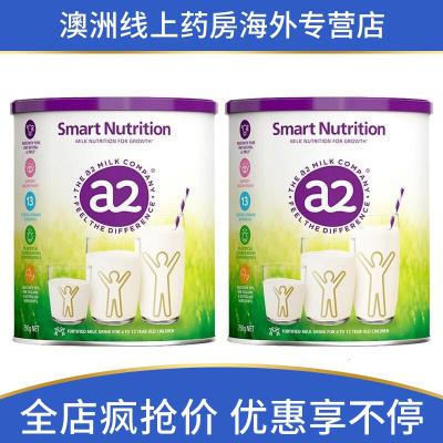A2小安素儿童青少年成长奶粉750g*2罐