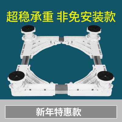 海信洗衣机底座托架6/7/8/9/10公斤滚筒波轮移动垫高不锈钢