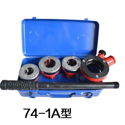 BONJEAN74型套絲機手動 輕型管子絞板板牙 套絲工具手動套絲機水管 74-1A型