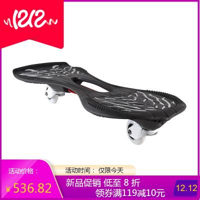 儿童青少年二轮滑板 游龙板活力板扭扭板 OXELO SK