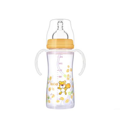 乐儿宝(bobo)婴幼儿PP宽口径奶瓶260ML(黄色)适用年龄12月以上