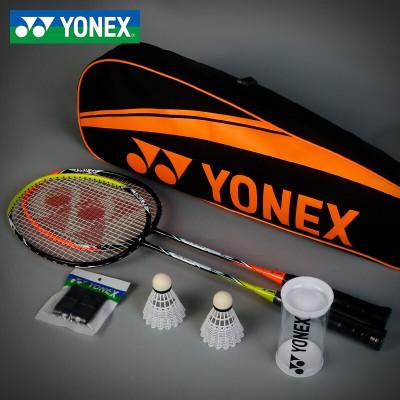 尤尼克斯(YONEX)羽毛球拍ARC5I弓箭5I初级入门5U超轻全碳素男女情侣进攻羽毛球拍双对拍2支装控球型业余初中级