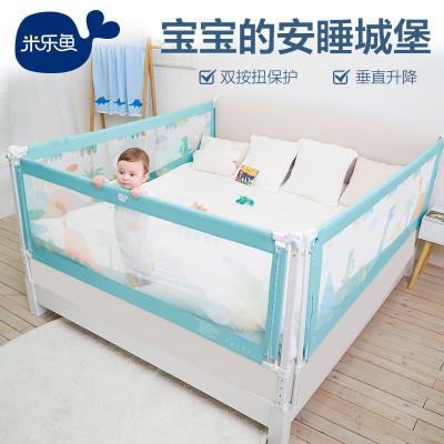 米樂魚 床圍欄嬰兒童床護欄安全防摔防護欄床圍欄大床擋床1.5-1.8-2米