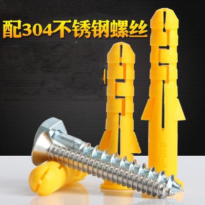 塑料膨脹管小黃魚膨脹螺絲膠塞不銹鋼自攻螺絲木螺釘6mm8mm10mm