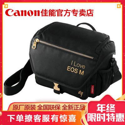 佳能(Canon)原装单反相机包 微单相机包 摄影包 适于1500D/750D/800D/77D/200D/M50/RP