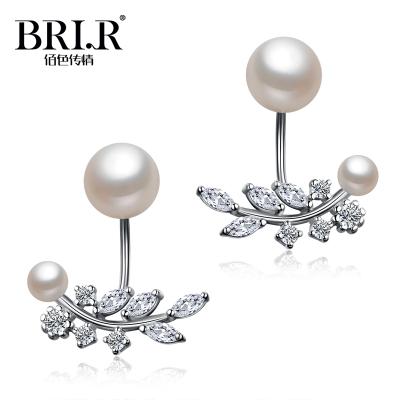 佰色傳情(BRIR)送女友 韓版優雅氣質葉子耳飾S925純銀珍珠耳釘