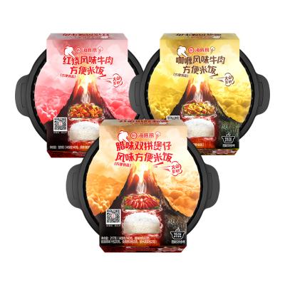 海底撈自熱米飯臘味雙拼煲仔米飯217g+ 紅燒牛肉方便米飯320g+ 咖喱牛肉方便米飯320g 3碗裝