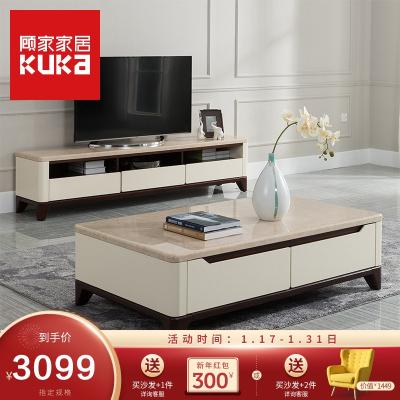顾家家居KUKa天然广西白大理石现代简约客厅茶几加电视柜PTDK003TD