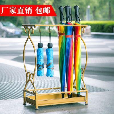 铁艺雨伞架收纳架酒店大堂落地式放伞架子雨伞桶多功能创意拆装