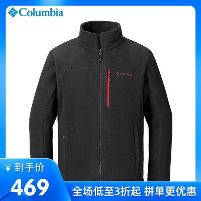 哥倫比亞戶外男裝熱能反射保暖防風開衫抓絨衣PM4518