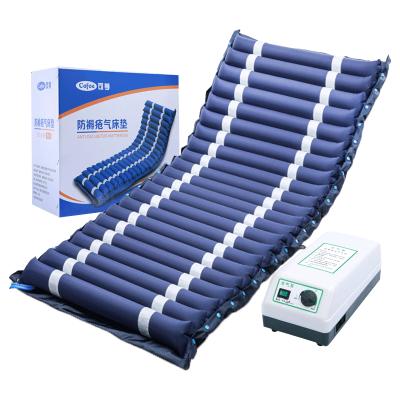 可孚防褥疮气床垫条纹型残疾人家用老人医用卧床加厚护理亲肤充气床垫带充气泵 TKD-02B(便孔) Cofoe