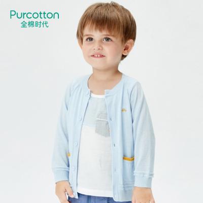 全棉時代 幼兒兒童男女款針織衫波浪提花開衫棉線衣毛衣秋季