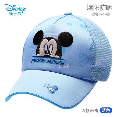 迪士尼(Disney)兒童太陽帽遮陽帽 男童鴨舌防曬涼帽 女寶寶小孩網眼帽子