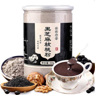 杯口留香黑芝麻核桃粉500g黑芝麻粉營養早餐熟五谷粉黑豆粉營養代餐粉