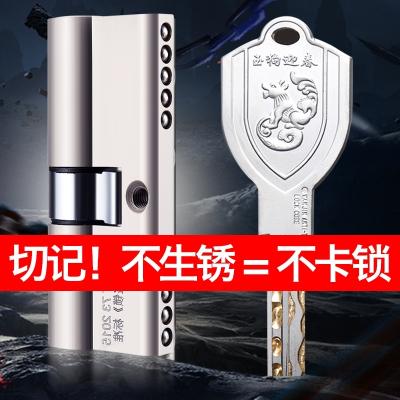 锁芯防盗门锁芯超C级锁芯通用型门锁芯家用大门锁心b级