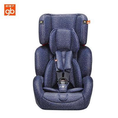 好孩子儿童汽车安全座椅 9个月-12岁宝宝高速汽车座CS639