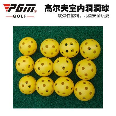 高爾夫洞球 高爾夫練習球 高爾夫空心球3個裝