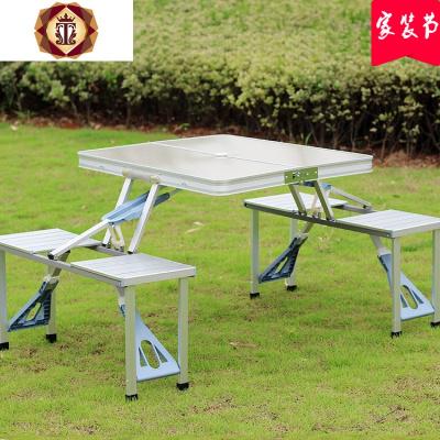 三維工匠戶外折疊桌椅組合便攜式鋁合金桌套裝地推擺攤展業廣告桌子多功能
