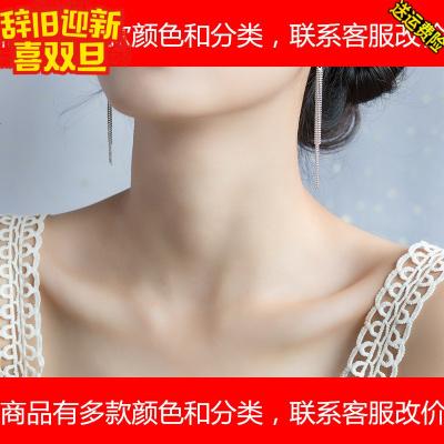 银耳环女风长款流苏耳坠耳扣吊修饰脸型耳饰品女