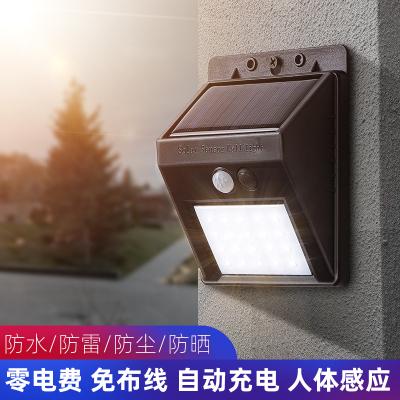 Grevol太陽能燈戶外花園庭院燈家用人體感應新農村路燈防水壁燈室外投光電燈