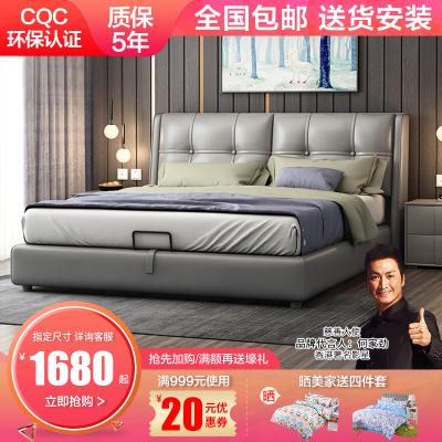 佰尔帝 北欧式真皮床现代简约皮质床婚床大小户型成人床主卧室双人床1.8米卧室家具软靠床1.5m单人床