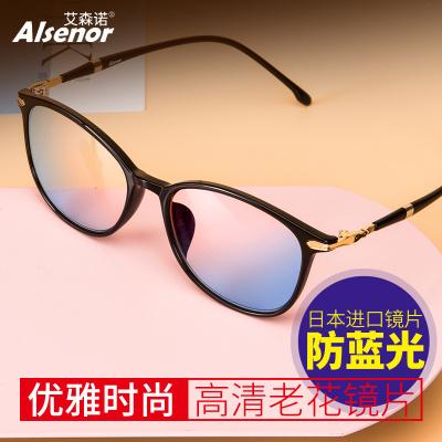 艾森諾防藍光老花鏡女高清日本進口鏡片時尚超輕優雅老人護目鏡老花眼鏡98116