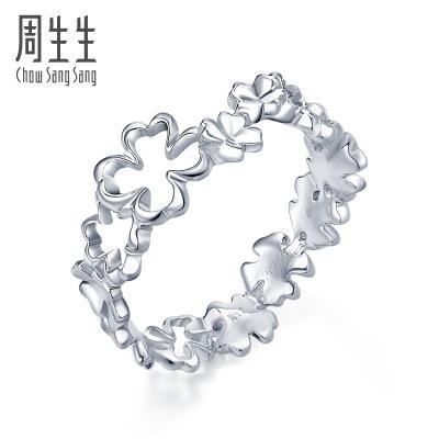 周生生(CHOW SANG SANG)心影四葉草Pt950鉑金戒指白金戒指女款女戒 51080R定價