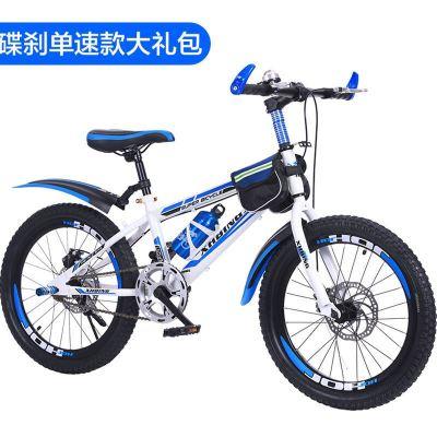 學生山地車男27速24寸26大童賽車自行車變速成單車女式青少年3d24變速單車男女學生整車 單速碟剎藍白24寸-高配 其