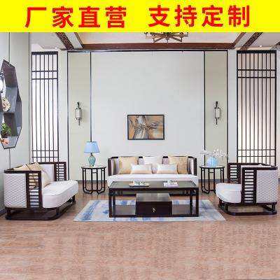 邁菲詩中國風輕奢家具新中式沙發組合簡約現代實木沙發禪意客廳