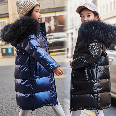 欣鸿茗儿童羽绒服男童女童中长款羽绒服亮面免洗白鸭绒加厚大毛领童装冬