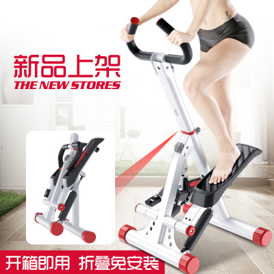 多德士踏步機家用靜音登山機多功能瘦腰機室內瘦腿腳踏機健身器材