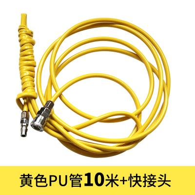 BONJEAN氣泵氣管氣動軟管 風管空壓機配件PU氣管5*8 85mm空壓機氣管 10米+快接