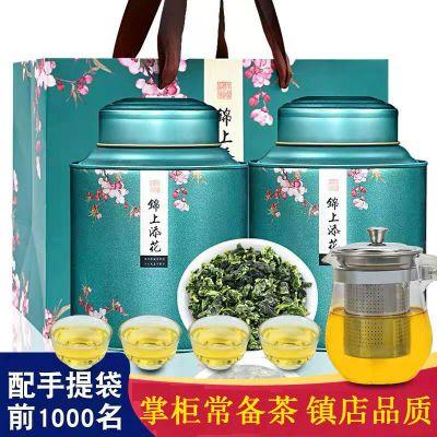 2019新茶安溪铁观音茶叶礼盒装浓香型500g兰花香福建乌龙茶