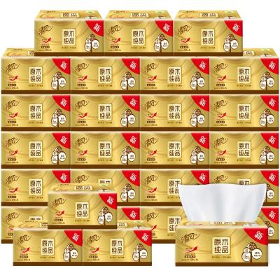清風(APP)抽紙巾整箱大包實惠裝家用餐巾紙抽原木純品衛生紙旗艦店官網