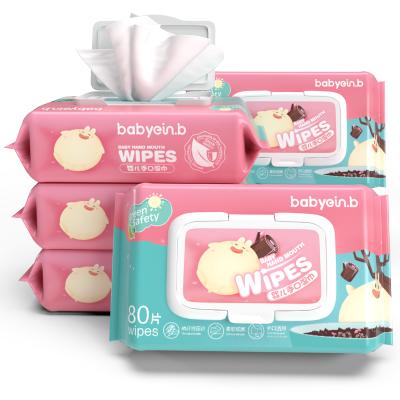 【第二件半價】怡恩貝嬰兒濕巾手口清潔家用濕紙巾80抽*5包裝