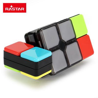 星輝(rastar)音樂百變魔方兒童電子游戲機異型拼接益智配對魔方抖音玩具