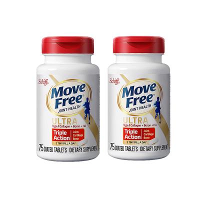 2件裝|Schiff 旭福 Movefree 維骨力軟骨精華素 骨膠原 蛋白 白瓶 75粒/瓶 強韌關節 牡蠣